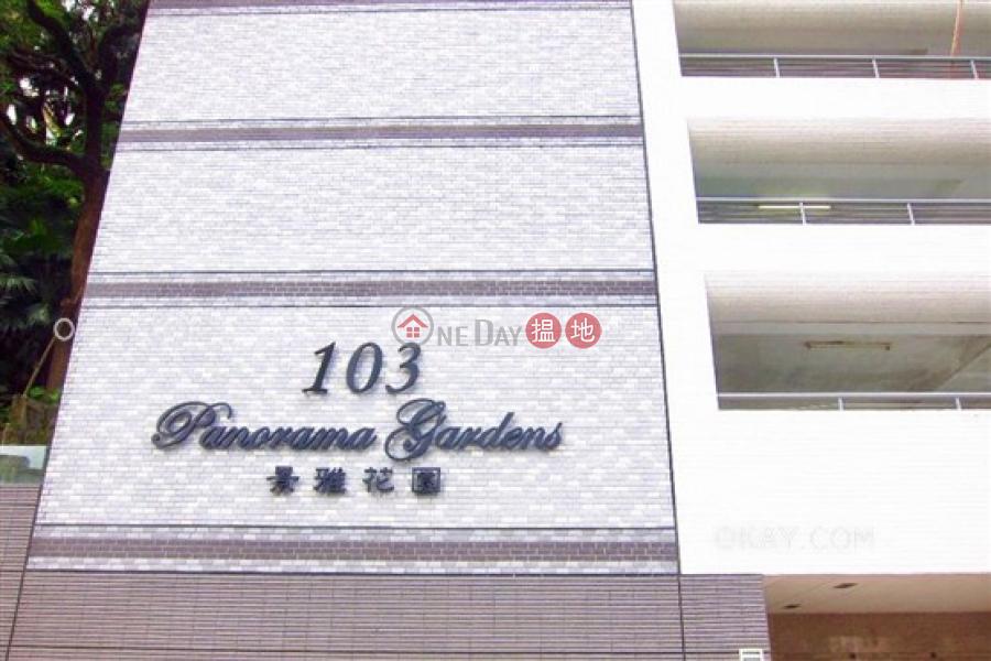 2房1廁,實用率高《景雅花園出售單位》|景雅花園(Panorama Gardens)出售樓盤 (OKAY-S66114)