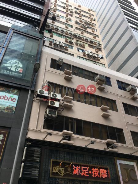 Hody Commercial Building (Hody Commercial Building) Tsim Sha Tsui|搵地(OneDay)(3)