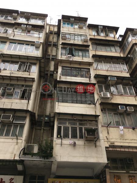 北河街23號 (23 Pei Ho Street) 深水埗|搵地(OneDay)(1)