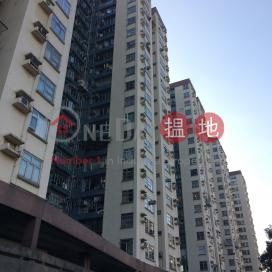 Mei Foo Sun Chuen Phase 1|美孚新邨 第一期