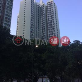 Yu Tung Court, Heung Tung House (Block A),Tung Chung, Outlying Islands