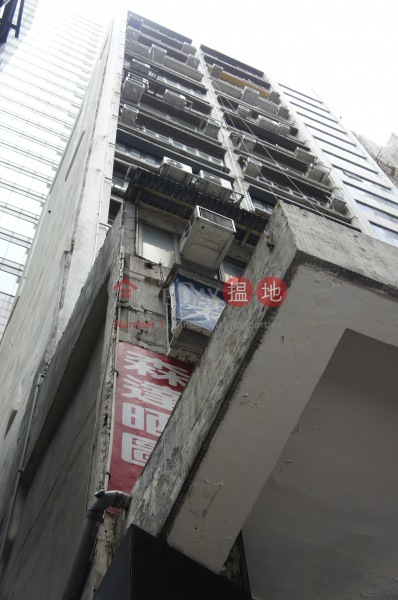 鴻圖商業大廈 (Hung To Commercial Building) 灣仔|搵地(OneDay)(1)
