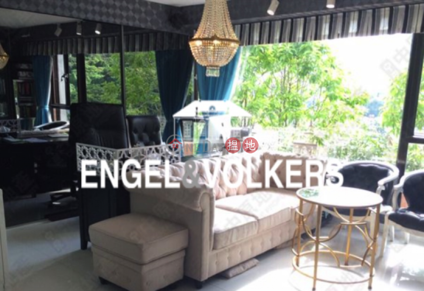 Property Search Hong Kong   OneDay   Residential   Sales Listings 2 Bedroom Flat for Sale in Shouson Hill