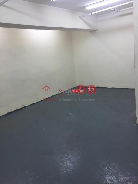 豐利中心|觀塘區豐利中心(Hewlett Centre)出租樓盤 (lilyk-05285)