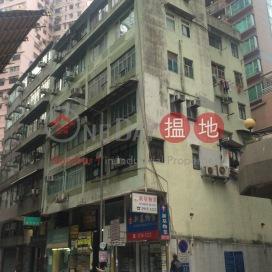 Cherry Court,Soho, Hong Kong Island