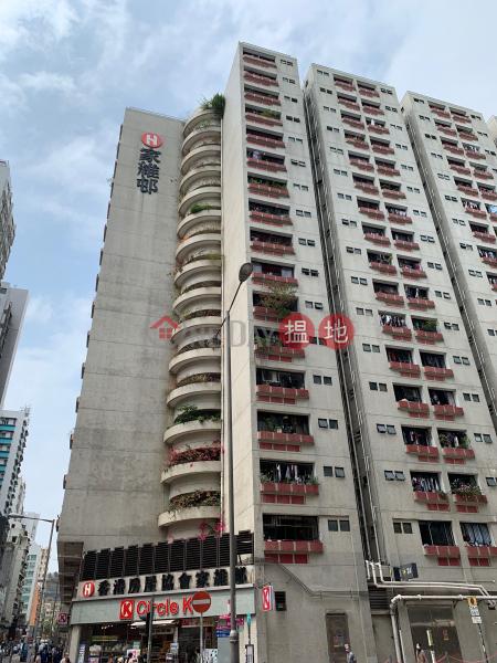 Ka Wai Chuen Block 2 (Ka Yee Lau) (Ka Wai Chuen Block 2 (Ka Yee Lau)) Hung Hom|搵地(OneDay)(1)