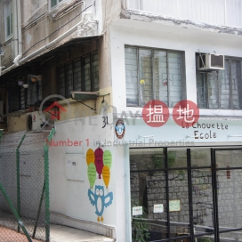 東邊街31號,西營盤, 香港島