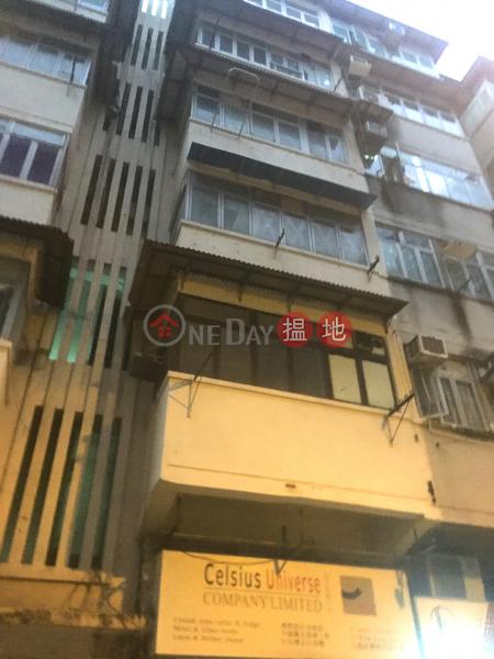 榮光街11號 (11 Wing Kwong Street) 土瓜灣 搵地(OneDay)(2)