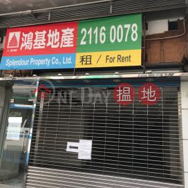 184 Aberdeen Main Road|Southern DistrictKong Kai Building(Kong Kai Building)Rental Listings (HC0002)_0