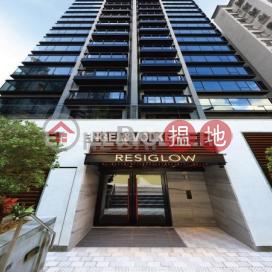 2 Bedroom Flat for Rent in Happy Valley|Wan Chai DistrictResiglow(Resiglow)Rental Listings (EVHK86980)_3