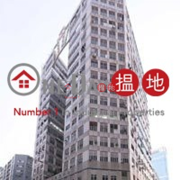 Metro CTR Blk1, Metro Centre1 美羅中心1期 Rental Listings | Kwun Tong District (kjpcw-02878)
