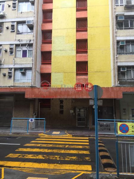 賢發樓(4座) (Yin Fat House Block 4 Cheung Fat Estate) 青衣 搵地(OneDay)(2)