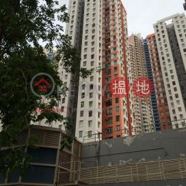 King Fai House ( Block E ) Yue Fai Court|漁暉苑 景暉閣 (E座)