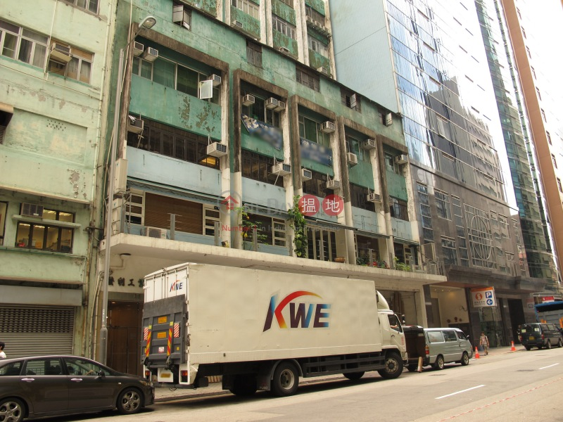 Fat Lee Industrial Building (Fat Lee Industrial Building) Kwun Tong|搵地(OneDay)(2)