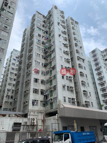 Block B Hang Chien Court Wyler Gardens (Block B Hang Chien Court Wyler Gardens) To Kwa Wan|搵地(OneDay)(1)