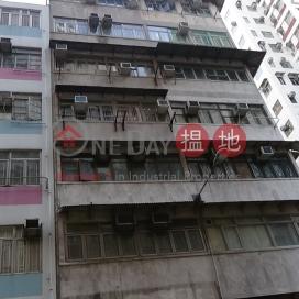卑路乍街52-54號,堅尼地城, 香港島