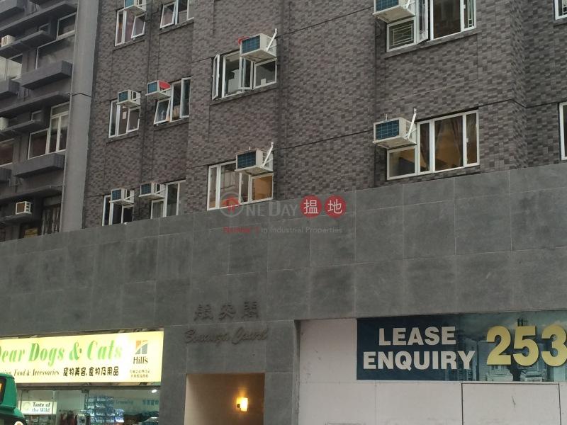 Bonanza Court (Bonanza Court) Mid Levels West|搵地(OneDay)(3)