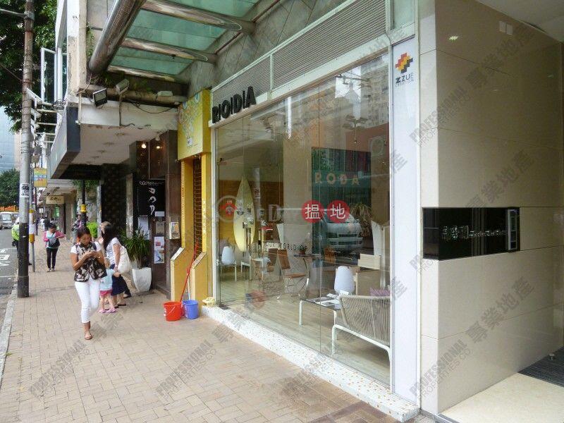 Property Search Hong Kong | OneDay | Retail Rental Listings, WONG NAI CHUNG ROAD