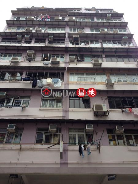 Shing Fai Building (Shing Fai Building) Kowloon City|搵地(OneDay)(2)