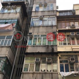 165 Yee Kuk Street|醫局街165號