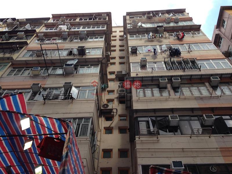 百祥大廈 通菜街30-34號 (30-34 Tung Choi Street Pak Cheung Building ) 旺角|搵地(OneDay)(2)