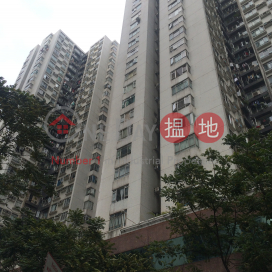 City Garden Block 13 (Phase 2),Fortress Hill, Hong Kong Island