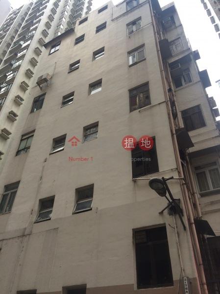 Kar Ling House (Kar Ling House) Mid Levels West|搵地(OneDay)(1)