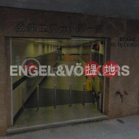 黃竹坑開放式筍盤出售|住宅單位|金來工業大廈(Kingley Industrial Building)出售樓盤 (EVHK94820)_3