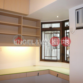 2 Bedroom Flat for Rent in Sai Ying Pun|Western DistrictHansen Court(Hansen Court)Rental Listings (EVHK85889)_3