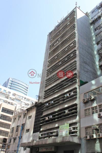 大眾工業大廈 (Genplus Factory Building) 觀塘|搵地(OneDay)(1)
