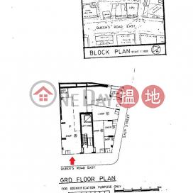 Shop for Rent in Wan Chai|Wan Chai DistrictYan King Court(Yan King Court)Rental Listings (H000371285)_0