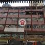 安福大樓 (On Fook Building) 元朗大棠路48號|- 搵地(OneDay)(1)