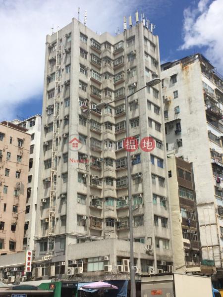 祥賢大廈 (Cheung Yin Building) 深水埗 搵地(OneDay)(4)