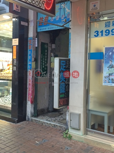 新豐路101號 (San Fung Avenue 101) 上水|搵地(OneDay)(1)