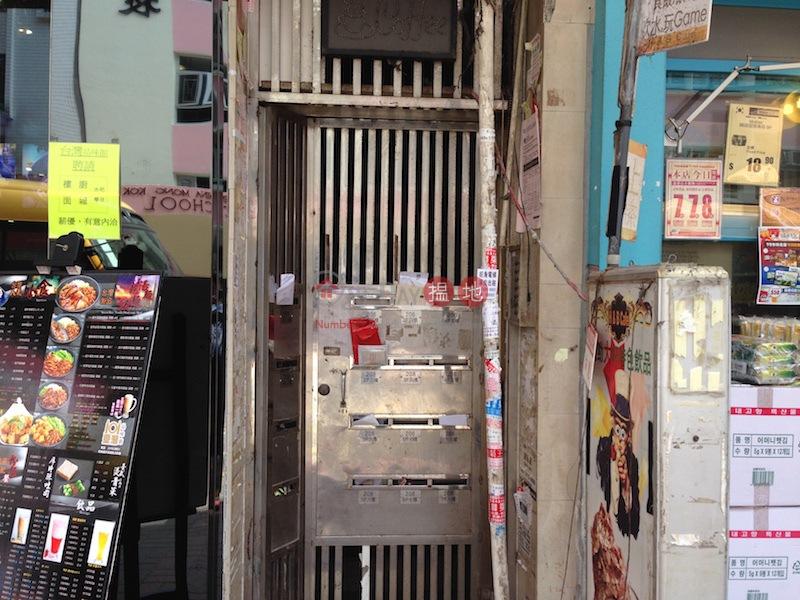 西洋菜南街206-208號 (206-208 Sai Yeung Choi Street South) 旺角|搵地(OneDay)(1)