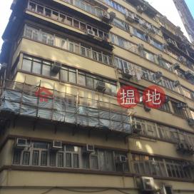 Windsor Mansions,Tsim Sha Tsui, Kowloon