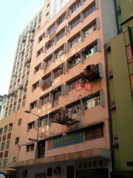 Wing Tai Factory Building (Wing Tai Factory Building) Kwun Tong|搵地(OneDay)(1)