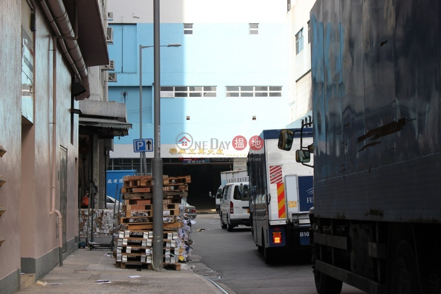 瑞森工業大廈 (Shui Sum Industrial Building) 葵涌|搵地(OneDay)(1)