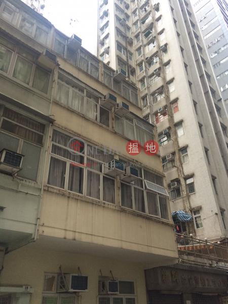 月園街18號 (18 Yuet Yuen Street) 北角|搵地(OneDay)(1)