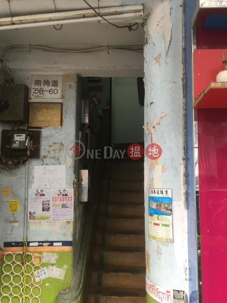 60 NAM KOK ROAD (60 NAM KOK ROAD) Kowloon City|搵地(OneDay)(2)