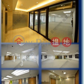 OTB BUILDING|Western DistrictOTB Building (OTB Building )Rental Listings (01b0145836)_0