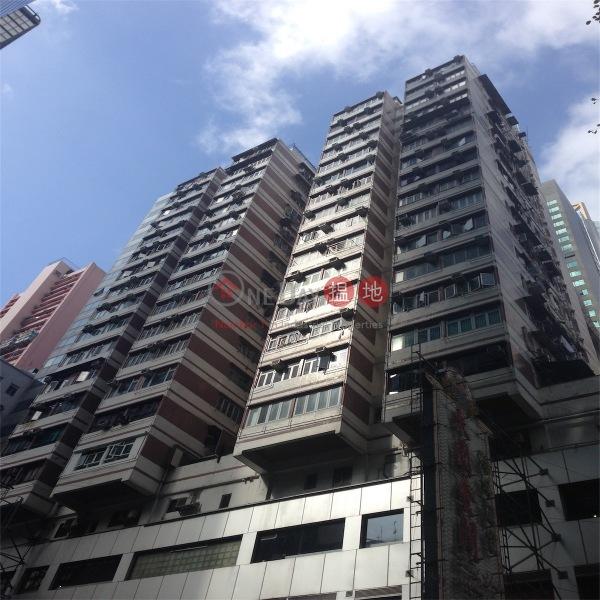 京城大廈 (Capital Building) 灣仔|搵地(OneDay)(2)