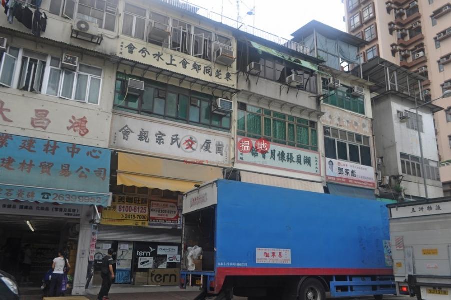 San Fung Avenue 27 (San Fung Avenue 27) Sheung Shui|搵地(OneDay)(2)