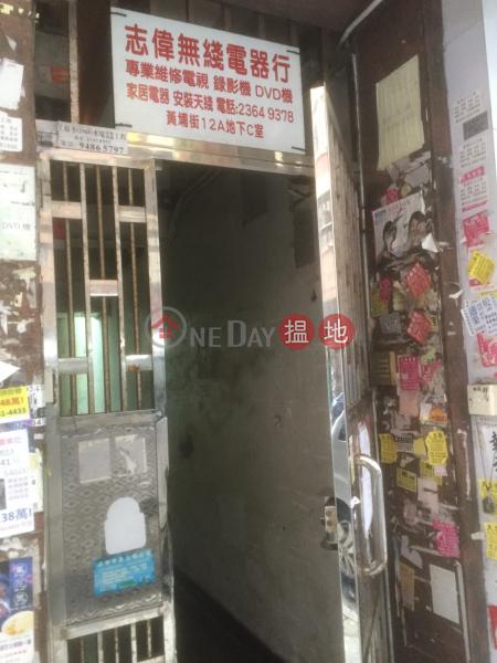 10 Whampoa Street (10 Whampoa Street) Hung Hom|搵地(OneDay)(1)