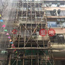 廟街198號,佐敦, 九龍