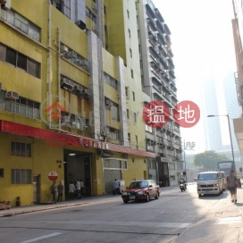 Maxim\'s Food Factory 3,Cheung Sha Wan, Kowloon