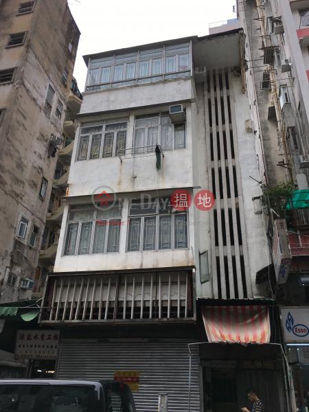 169 Pratas Street (169 Pratas Street) Sham Shui Po|搵地(OneDay)(1)