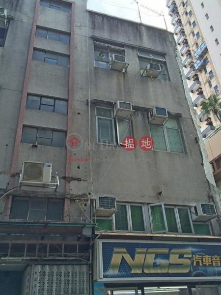 San Kin Street 6 (San Kin Street 6) Sheung Shui|搵地(OneDay)(2)