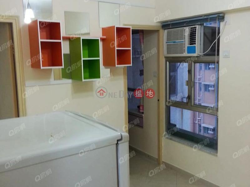 HK$ 11,600/ 月-富澤大廈-南區-靜中帶旺,景觀開揚,交通方便,實用兩房富澤大廈租盤