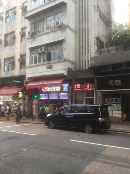 7 Station Lane (7 Station Lane) Hung Hom|搵地(OneDay)(2)